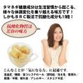 【商品紹介】 冷凍北海道BRCタマネギ氷結ペースト(キューブタイプ)