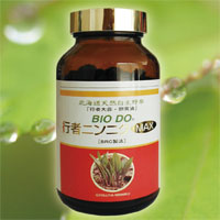 biodomax250