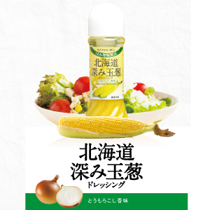 fukami_corn